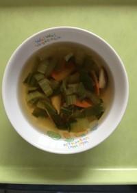 【保育園】チンゲン菜としいたけのゆず風味