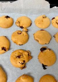 ホットケーキミックスで簡単ズボラクッキー