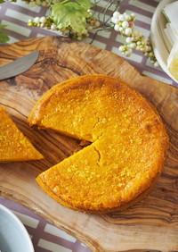 【おやつ】 かぼちゃのケーキ