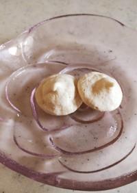 材料3つ!アーモンドメレンゲクッキー
