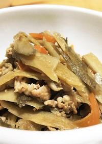 根菜と豚バラ肉の炒め煮