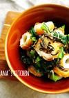 小松菜と竹輪の塩昆布サラダ♪♪