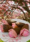田舎風桜餅