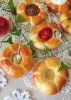 簡単!菓子パン用お花パン*母の日父の日