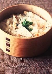 旬♪アサリの洋風炊き込みご飯☆炊飯器だけ