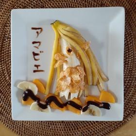 バナナでアマビエ様を作る