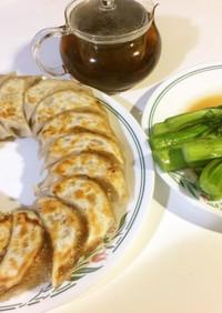 野菜たっぷり‼牛ひき肉のジューシー餃子
