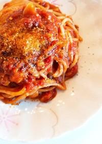 大人気☆簡単野菜いっぱい濃厚トマトパスタ