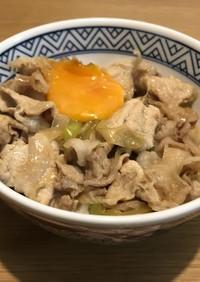 伝説のすた丼☆豚肉とニンニク☆ごはん無限