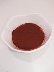 糖質制限のティラミスの写真