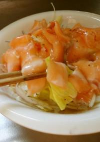 最速の生サーモンのオニオン豆腐サラダ