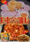 美味ドレとチキン南蛮のたれで四川赤麻婆丼