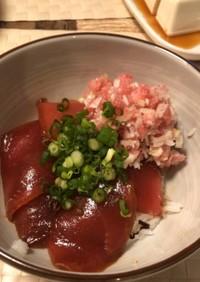 漬け鮪とネギトロの二色丼