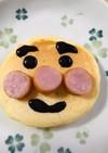 超簡単☆アンパンマンホットケーキ