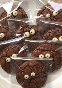 しっとりチョコクッキー