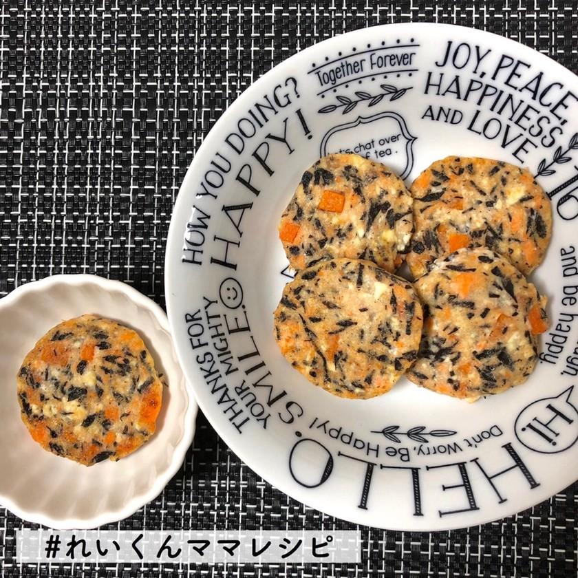 離乳食後期★ひじきと鮭の豆腐ハンバーグ