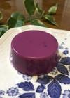 紫芋の洋風水ようかん