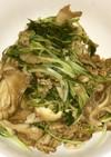 豚バラ肉と舞茸と水菜のざくろ酢炒め