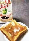 トースト☆マーガリン&ラカントホワイト