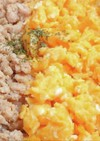 泡立て器で楽々♪鶏そぼろと卵の二色丼