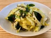 春キャベツと塩昆布の和風サラダの写真