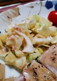 キャベツとツナの簡単スピードサラダ
