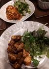 鶏モモ&鶏ムネのこってりチリマヨ唐揚げ