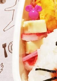 お弁当に♪簡単美味しい!カニカマチーズ♪