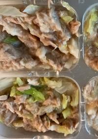 離乳食中期〜里芋とツナと野菜煮込み