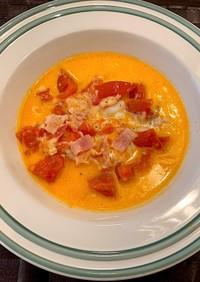 トマトとベーコン・チーズの巣篭もりスープ