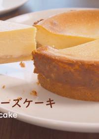 ベイクドチーズケーキ&いちごソース