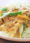 ガッツリ飯!豚バラ肉とニラの卵とじ丼