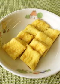 【離乳食後期】フレンチトースト
