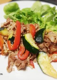 豚こまと彩り野菜のオイスター炒め