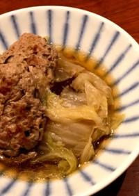 ◇しいたけの肉団子と白菜の鍋
