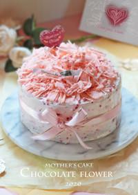 母の日に✽愛らしいフラワーデコケーキ