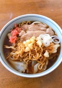 黒石汁焼きそばインスタ麺で作る簡単レシピ