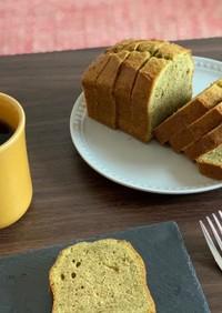 緑茶パウンドケーキ