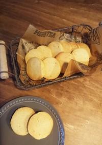カルディ☆黒糖しょうがパウダーのクッキー