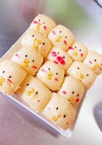 【離乳食完了期】ヒヨコ蒸しパン