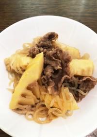 筍と牛肉の煮物