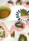無糖桜餅(血管ダイエット1518)