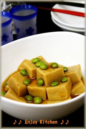 簡単♪高野豆腐の柚子胡椒あんかけ