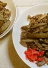 牛肉と新ごぼうの甘辛煮