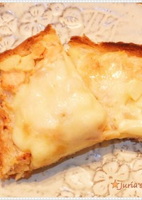 鮭とリンゴのチーズトースト