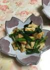 豆腐とニラの一味炒め