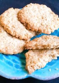対アレルギー オーツ麦100%クッキー