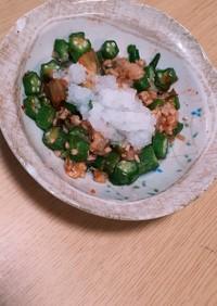超簡単!ネバネバピリ辛サラダ