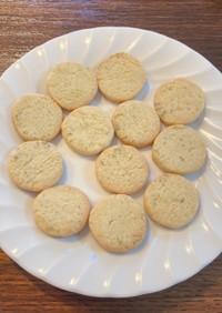 いい香りのラベンダークッキー