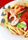 基本の和食!ちらし寿司